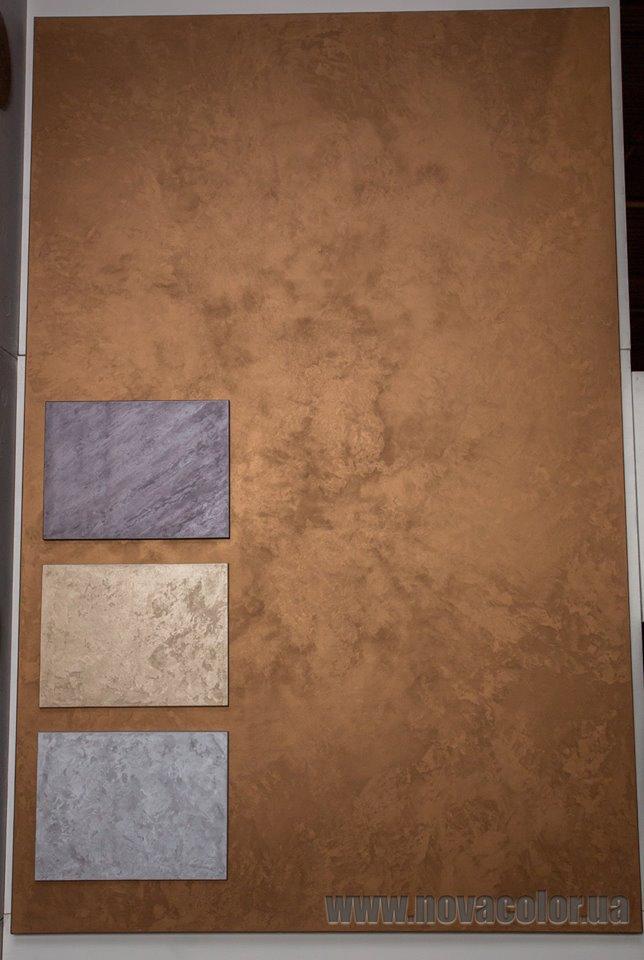 Декоративный материал Africa от Novacolor