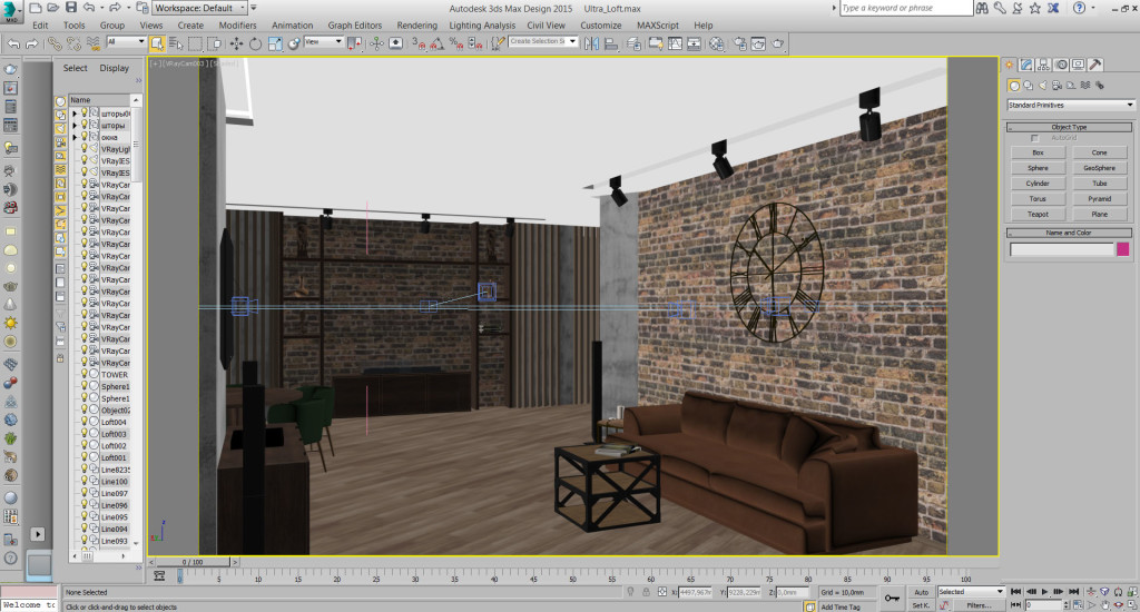 Процесс создания интерьера в программе 3D Studio MAX