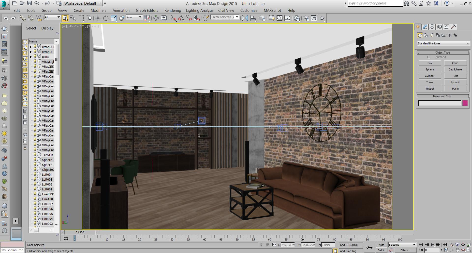 3d studio max дизайнера
